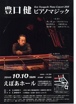 20101010.jpg